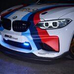 2016 BMW M2 MotoGP Safety Car-4