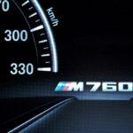 2016 BMW M760Li xDrive V12 Limousine-17