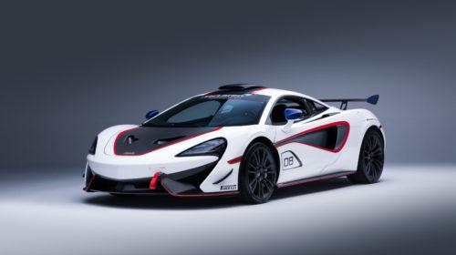 McLaren MSO X-570S GT4-5