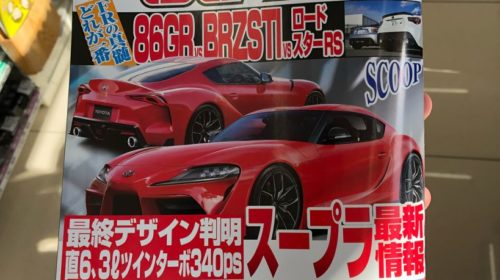 Toyota Supra racing concept-leaked-image-2