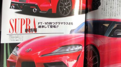 Toyota Supra racing concept-leaked-image-4