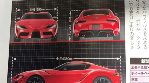 Toyota Supra racing concept-leaked-image-6