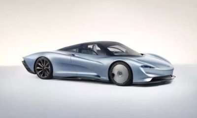 McLaren Speedtail leaked 1