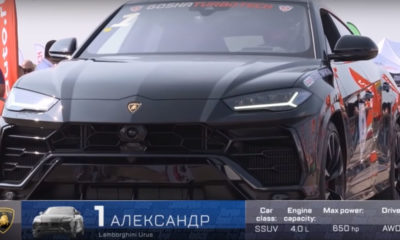 Exclusive Lamborghini Lb48h Could Be Named Unico The Supercar Blog