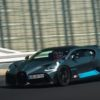 Bugatti Divo-Nurburgring