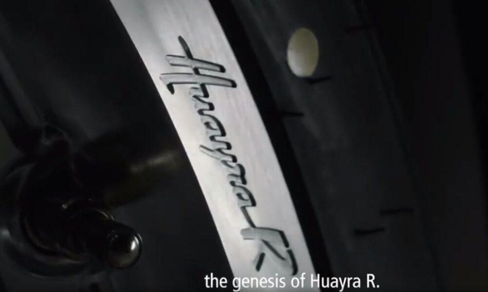 Pagani Huayra R teaser