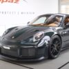 One-off Porsche 911 GT2 RS-Verde British Racing Green