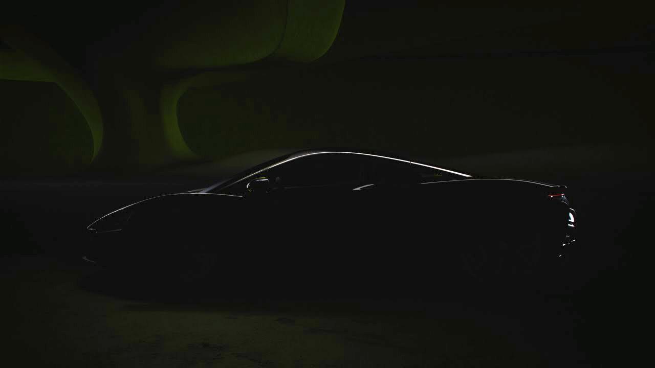 McLaren Artura teaser image